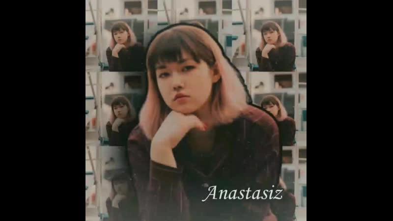 Anastasiz vine