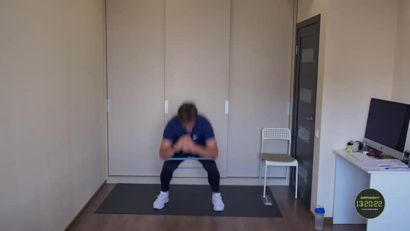 Тренировка дома с Mini Bands для Ягодиц внешняя фасция nhtybhjdrf ljvf c mini bands lkz zujlbw dytiyzz afcwbz