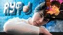 Виндяй - АУФ ☝ feat. Винди prod. Капуста - Реакция на Капуста