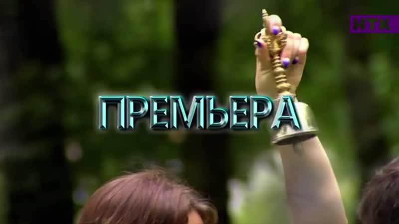 Битва Экстрасенсов 20 сезон