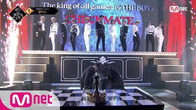 [ENG] Road to Kingdom [최초 공개] ♬ CHECKMATE - 더보이즈(THE BOYZ) @ 파이널 경연 200618 EP.8