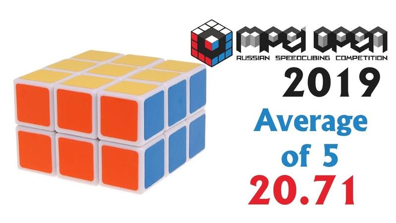 3х3х2 Domino Cube average of 5 - 20.71 (official solves)