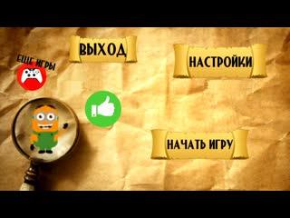 МИНЬОН СОСЕД ГРЕННИ ХОРРОР - Evil Minions Neighbor Granny