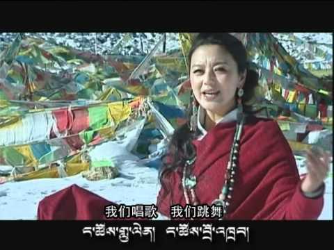 Tibetan new song 2012 ༼བཀྲ་ཤིས་གཡང་ཁྱིམ།༽