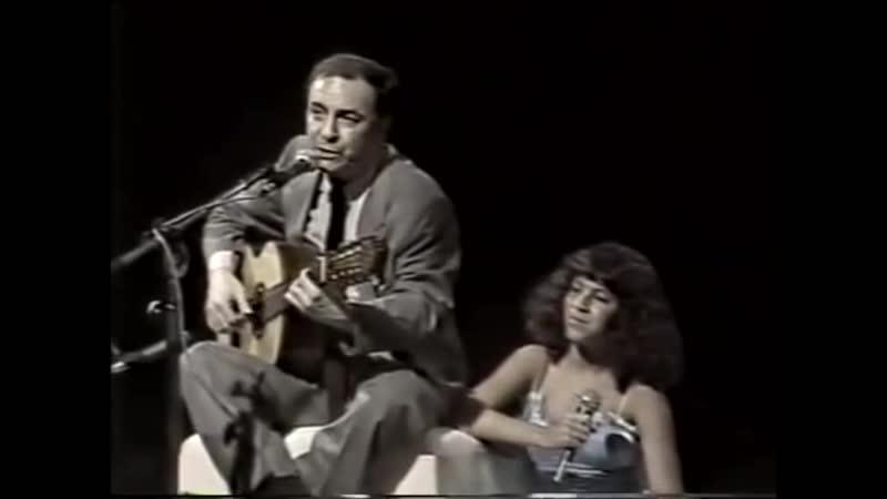 Joao and Bebel Gilberto Chega de Saudade Live Concert 1980