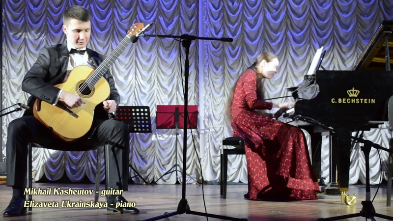 J. Rodrigo Concierto de Aranjuez guitar piano
