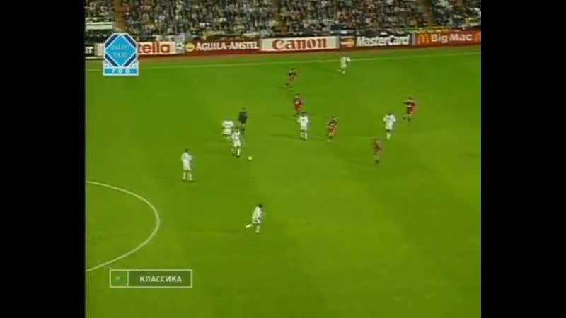 ЛЧ 1999-2000 1-2 финала Первый матч Реал - Бавария 2 тайм