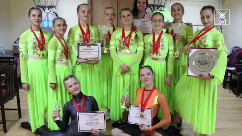 Гран при и трижды лауреат первой степени Ансамбль эстрадного танца Глория завоевал призы на конкурсах