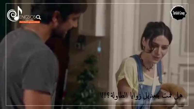 Али и Хазал. Mohamed Gamal -Heya El Haya Keda leh