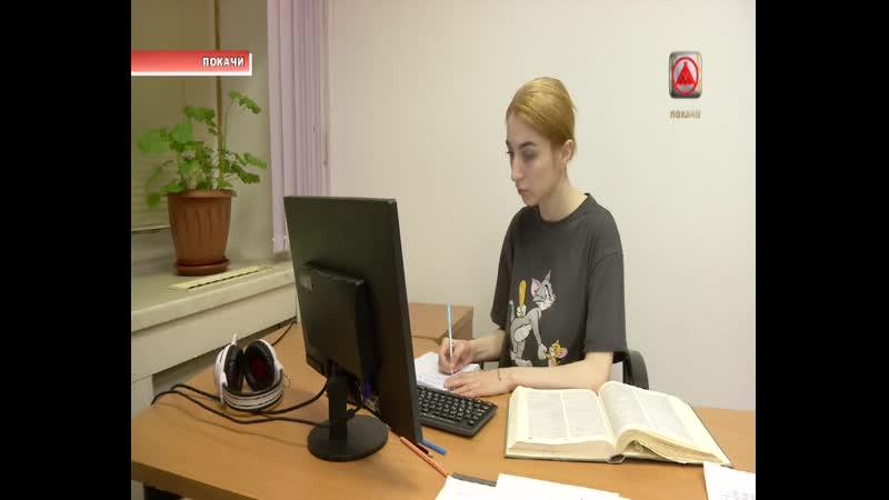 Покачёвская студентка вытащила счастливый билет