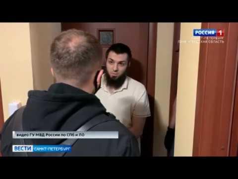 При содействии СОБР Росгвардии задержан гражданин подозреваемый в содействии терроризму