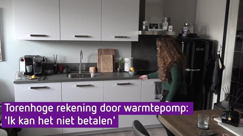 32 Torenhoge rekening door warmtepomp 'Het loopt de spuigaten uit' YouTube