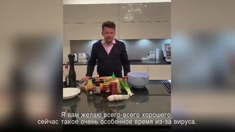 Юлиан Рахлин передает привет из своей кухни