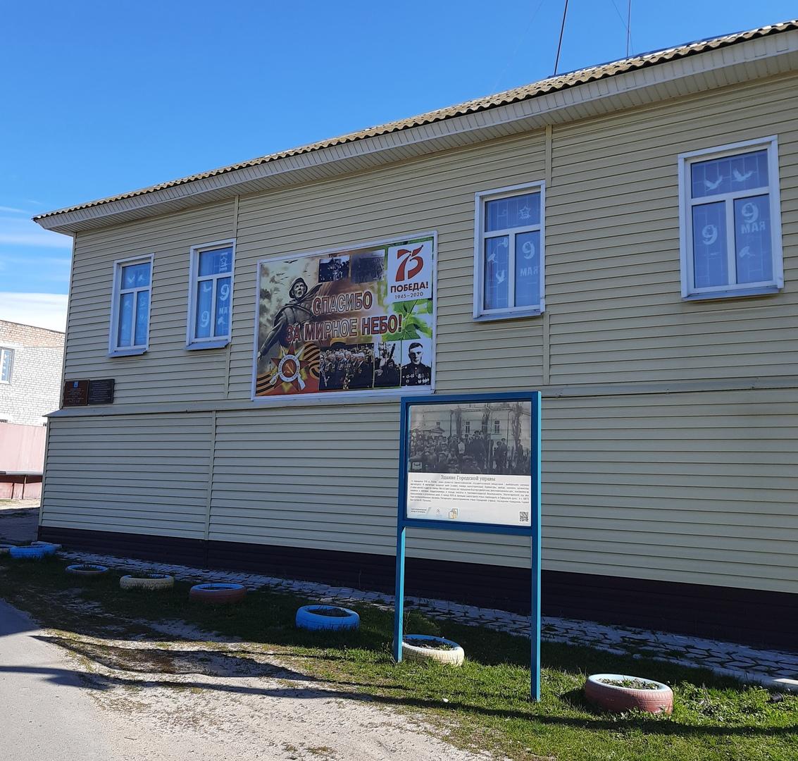 Музей Радогощ