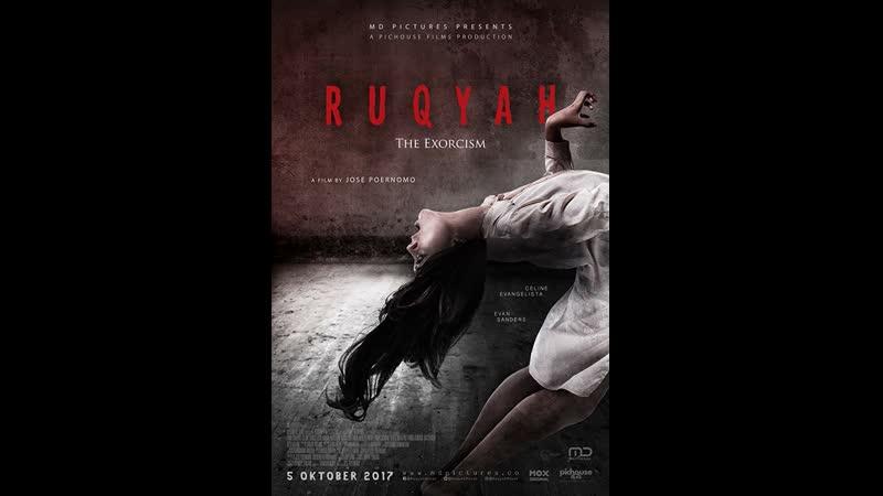 Ruqya The Exorcism 2017