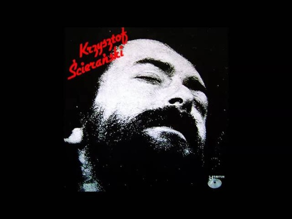 Krzysztof Ścierański S T Poland 1984 Full Album