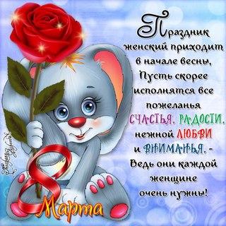 Оксана Суслова | ВКонтакте