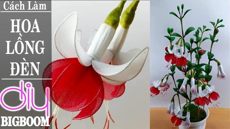 Hướng dẫn cách tự làm Hoa Lồng Đèn bằng vải voan trang tr phòng khách DBB VN