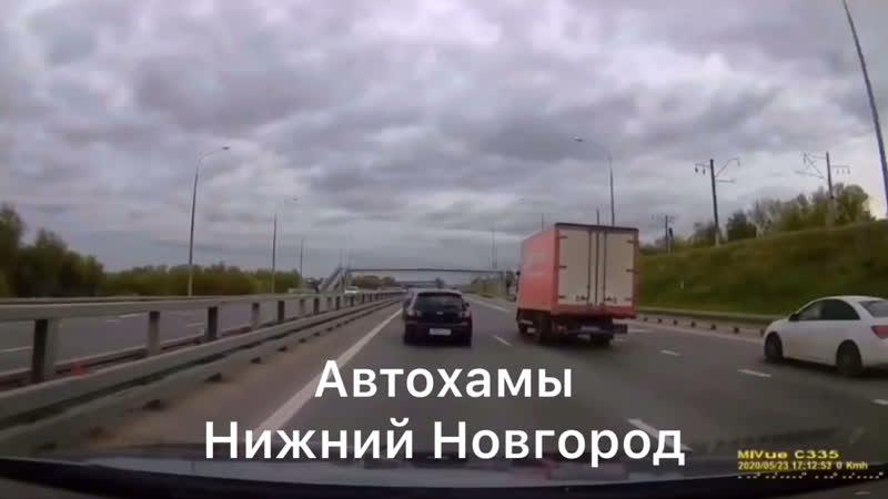 Автохамы Нижний Новгород Лихачи торопыги
