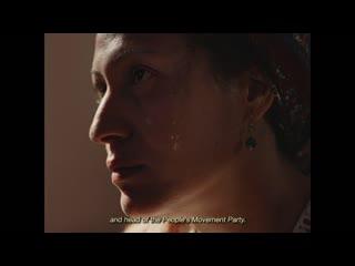 Brotherhood (Tunisia, 2018) dir. Meryam Joobeur