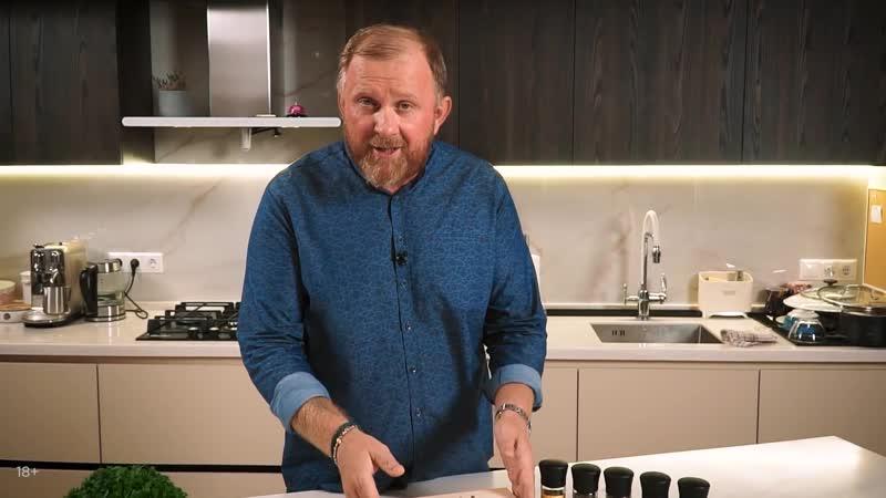 Рецепты Константина Ивлева Свиная вырезка с рисом овощами и орехами