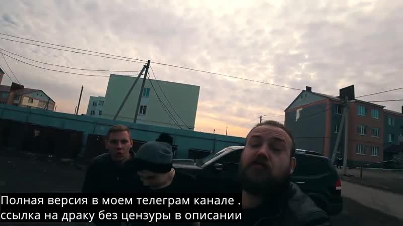 Макс Ващенко РАЗБИЛ МАШИНУ БЫДЛА НА ГЛАЗАХ ВЛАДЕЛЬЦА НАКАЗАЛИ БЫДЛО И С НАС ТРЕБУЮТ ДЕНЬГИ