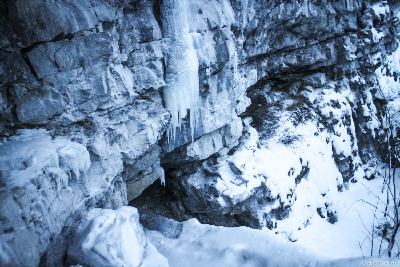 Пашийская пещера