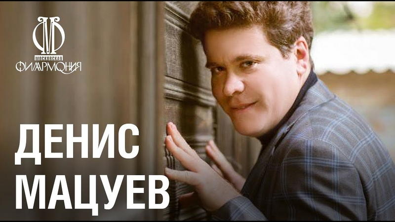 «Домашний сезон». Концерты без публики. Денис Мацуев Denis Matsuev. Concerts without an audience