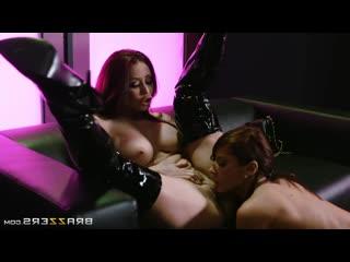 Madison Ivy, Monique Alexander - Lapdancers Last Laugh [Big Tits,Bubble Butt,Caucasian,Leather,Lesbian,Medium Skin,Piercing,Redh