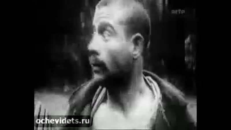 Жертвы контузии в Первую Мировую Войну