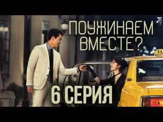 FSG Baddest Females Dinner Mate | Поужинаем вместе 6/16 (рус.саб)