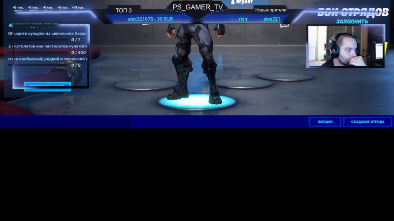 Ps gamer tv заходи и подписывайся