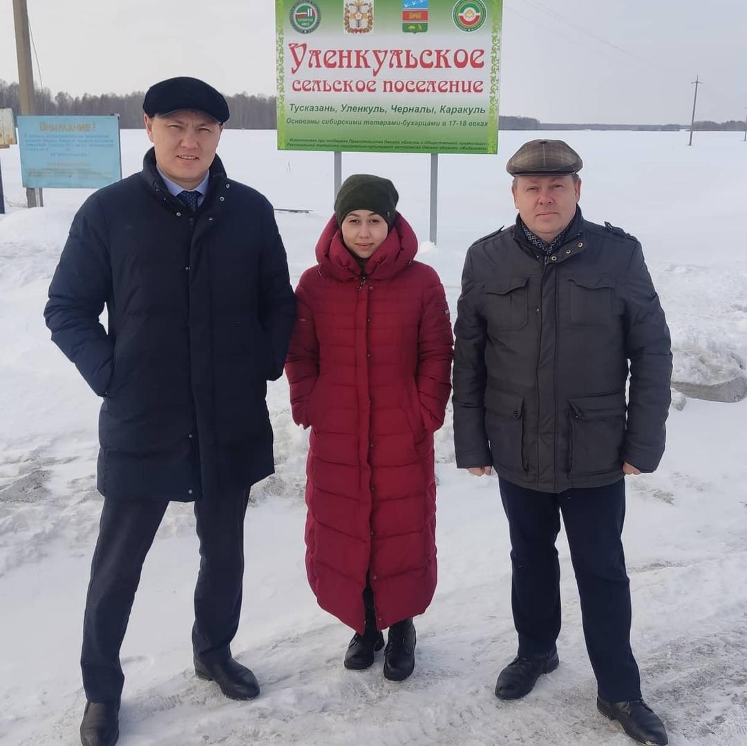 Радик Миниханов Андрей Худолеев