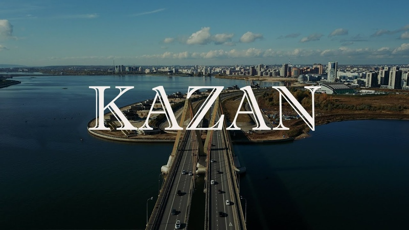Казань. Аэросъёмка с DJI Mavic Pro Kazan. Aerial photo with DJI Mavic Pro