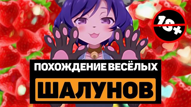 Межвидовые рецензенты не обзор не хентая Ishuzoku Reviewers ШАЛУНЫ НА ОХОТЕ