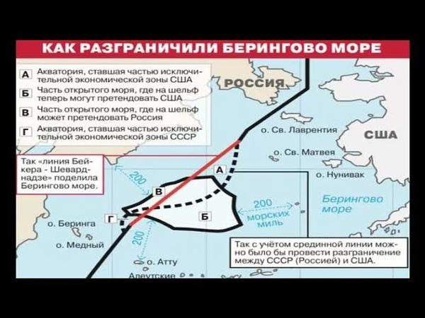 Россия готовит территориальные претензии к США по Берингову проливу