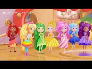 Барби Дримтопия  / Dreamtopia Barbie 4 серия Часть 2 - Радужная бухта