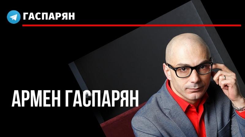 Как победить инфляцию боль Навального опыт убытия и пинский челлендж