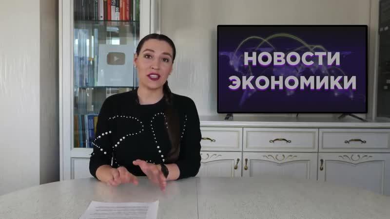 Финансовые рынки ждут поддержки Дивиденды Сбербанка под вопросом Новости экон