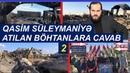 QASİM SÜLEYMANİYƏ ATILAN BÖHTANLARA CAVAB -2 - Qərbpərəst namərdlər...
