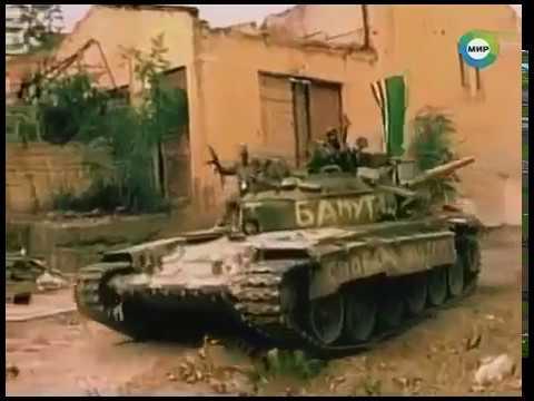 Война в Чечне. Гюрза - командир Бешеной роты