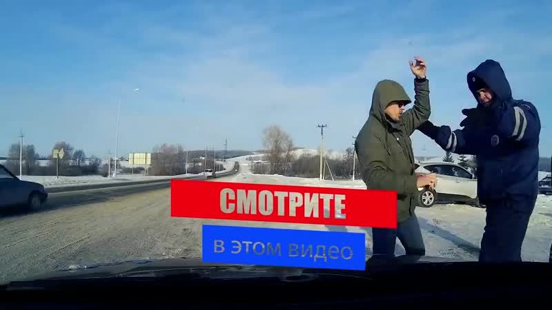 ЗАИНСК 1 Почему приезжие не уважают сотрудников из Татарстана