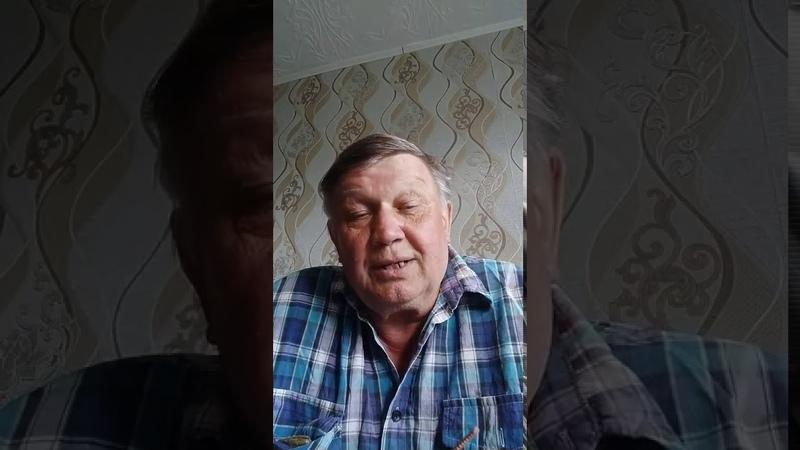 ⚡⚡СРОЧНО Обращение последователя шамана Сан Саныча Алексеенко 8 05 2020