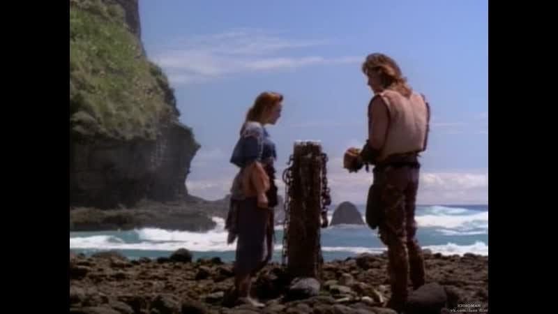 Геракл и затерянное королевство 1994