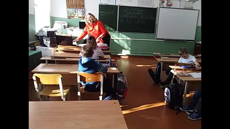 Видеофрагмент урока немецкого языка во 2б классе