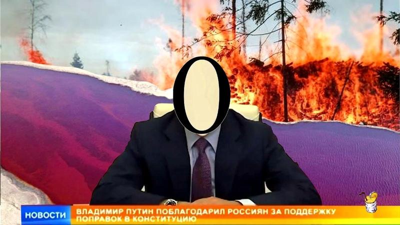 Россия в огне Сибирь превратится в безжизненную пустыню