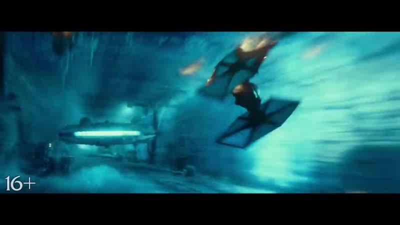 Звёздные Войны Скайуокер Восход Дуэль