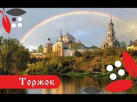 Торжок Фильм о городе