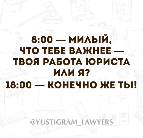 Ещё больше полезного и интересного контента для юриста...