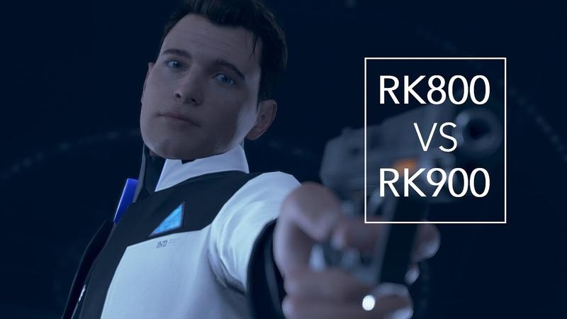 RK800 VS RK900 MOD (Detroit Become Human)